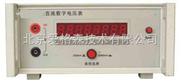 直流数字电压表,数字电压测试仪
