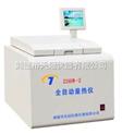 ZDHW-2A型全自動漢字量熱儀