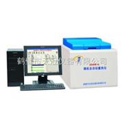 ZDHW-2B型微機自動量熱儀(圖)