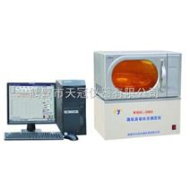 微机水分测定仪