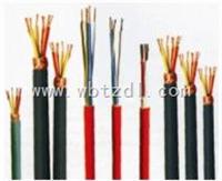 DJYVP计算机电缆价格,计算机电缆型号大全聚氯乙烯计算机电缆