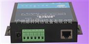 单串口服务器YK-UP1001