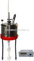 石油产品恩氏粘度计(数显) 型号:N150/WNE-1C