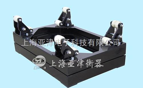 虹口区液氯电子秤SCS-3T氨气钢瓶秤