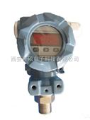 PTS46V工业数显微压力变送器系列