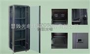慧致标准B型网络服务器机柜