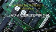 上海数控机床系统维修