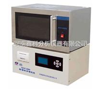 XKSF-2000/3000