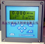 电导率仪/中文在线电导率仪(=