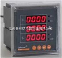 P72-AI3/M数显三相电流表