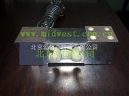 平行梁称重传感器,称重传感器价格,称重传感器批发厂家