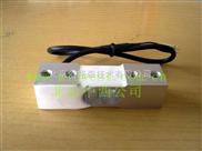 称重传感器价格,称重传感器直销,称重传感器北京厂家