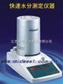 红外线快速水分测定仪 型号:CN61M/SFY-60C()库号:M321421