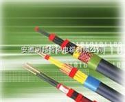 供应销售JEFR电缆,JEFR开关柜电缆