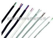 供应 (JEFR电缆)(JEFR-ZR电缆)(开关柜电缆)(质量三包)