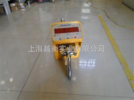 OCS2吨2T电子吊秤,上海行车吊秤生产基地