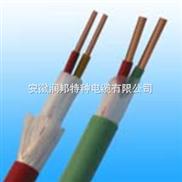 ◆ZR-KYVFR阻燃控制电缆◆ZR-KYFFR阻燃电缆◆ZR-KYVFP电缆◆