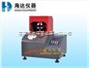 瓦楞纸板平压试验机-瓦楞纸板平压试验机厂家现货供应