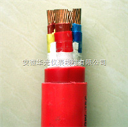 高温铠装控制电缆KFFP22,KFV22,KFVP,KFGRP,YGZ-F46R