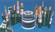 供应高温屏蔽信号电缆AFF,AFRP1,高温镀银线,四氟绕包玻璃纱编织高温电缆