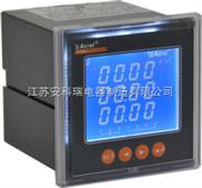 安科瑞P80L-AV3三相电压表