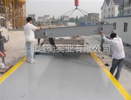 SCS80T100吨120T150吨汽车地磅价格,吉林汽车电子秤厂家