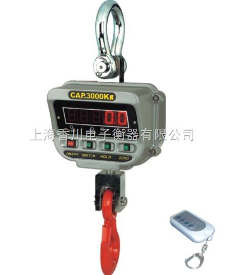 上海吊钩秤价格,3吨直视吊秤zui低价多少
