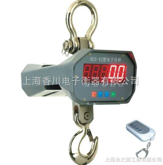 海南电子吊秤/10吨吊钩称价格
