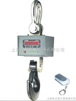 OCS-C内蒙古吊钩秤/15吨电子吊钩秤
