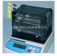 塑料密度计/塑料密度仪/塑料比重计/塑料比重仪 型号:STD-MH-200A库号:M390422
