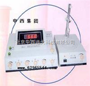 自动电位滴定仪(含DZ-1滴定装置) 型号:SHY2-ZD-2库号:M225169
