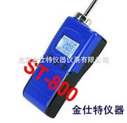 ST-800-EX泵吸式可燃气体检测报警仪