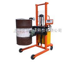 广西省电子倒桶磅FCS-350油桶搬运车秤