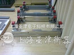 华东区氨气钢瓶秤SCS-3T地磅秤