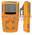 三合一气体检测仪,一氧化碳、硫化氢、甲醇