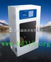 MD44-M397158-亚硝酸盐氮分析仪
