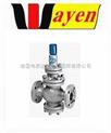进口减压阀-进口不锈钢蒸气减压阀
