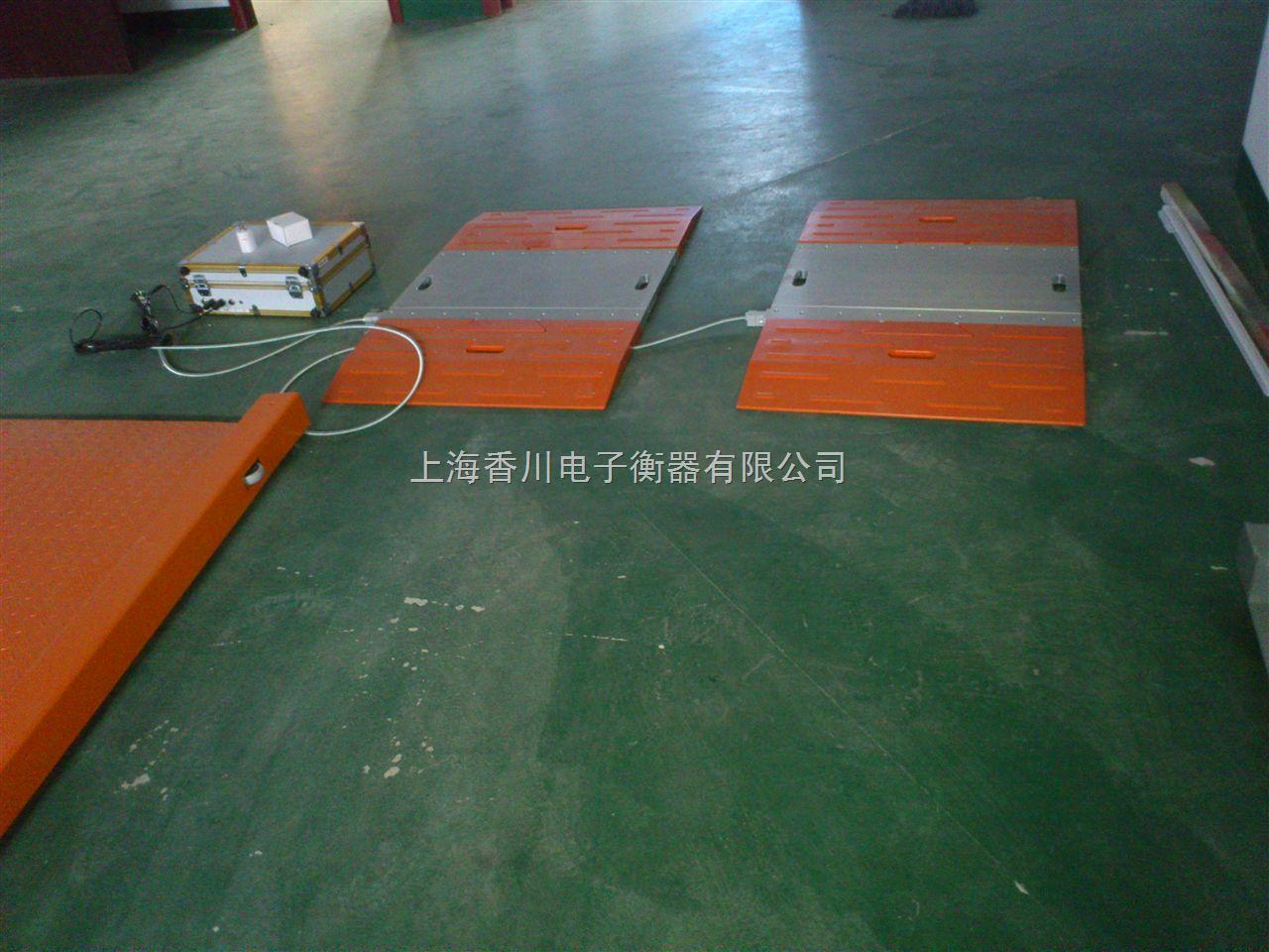 香川新品上架100吨便携式轴重秤;120吨便携式汽车磅秤;150吨便携式地磅 为您所用!
