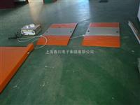 SCS-XC-D香川新品上架100吨便携式轴重秤;120吨便携式汽车磅秤;150吨便携式地磅 为您所用!