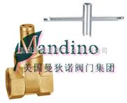 进口带锁闸阀 -美国曼狄诺(Mandino)阀门集团