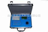 土壤养分分析仪   型号:BR7-RL-3C-1