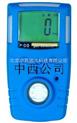 便携式一氧化碳检测仪,便携式一氧化碳报警仪,CO检测仪 型号:HCC1-GC210-CO