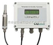 LY60SP-温湿度/露点仪