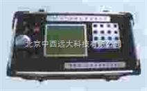 便携式粉尘快速测定仪/粉尘仪 型号:MD13-FNF-MPL