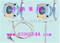矿用隔爆型数字式温度显示调节仪 型号:NH22-YBS-220