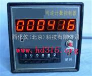SST10-NSK-P-可逆电子计数器