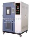 QLH-100-高温老化试验机/高温试验箱