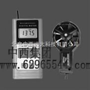 库号:M16500-多功能风速仪(数字风速表)