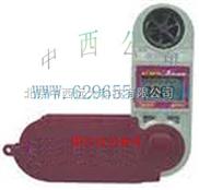 库号:M242920-多功能风速仪/风速计 型号:SQY11-AZ8910