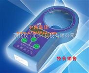便携式是余氯测定仪 -=型号:S93/GDYS-101SN3